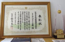 松山市市民活動推進事業表彰