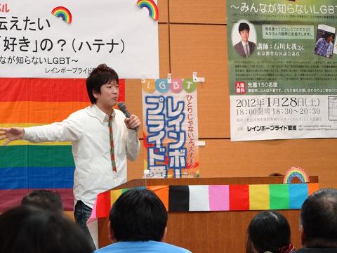 コムズフェスティバル2012